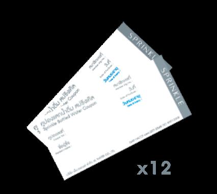 x12 คูปองน้ำดื่มสปริงเคิล 18.9 ล.